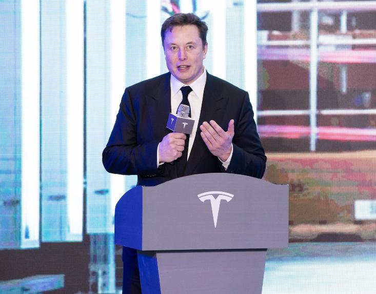 Presentación Elon Musk